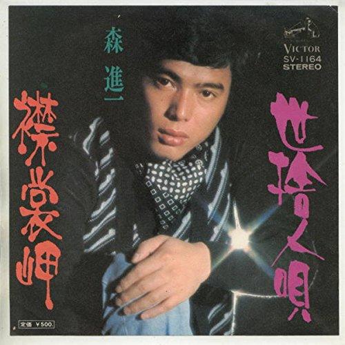 【吉田拓郎/落陽】コンサート定番曲!〇〇がもととなった歌詞の意味を徹底解釈!コード譜あり♪の画像