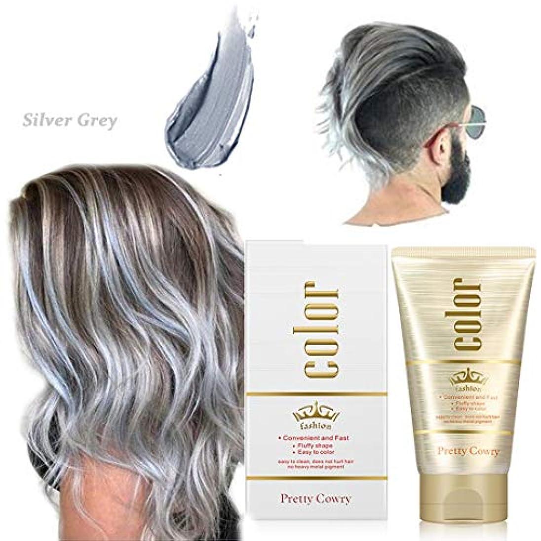 分割どうしたのコショウ染めヘアワックス、ワンタイムカラースタイリング、スタイリングカラーヘアワックス、ユニセックス9色、diyヘアカラーヘアパーティー、ロールプレイング (Sliver grey)