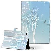 igcase d-01J dtab Compact Huawei ファーウェイ タブレット 手帳型 タブレットケース タブレットカバー カバー レザー ケース 手帳タイプ フリップ ダイアリー 二つ折り 直接貼り付けタイプ 001451 その他 雪景色 水色