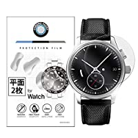 (42mm 平面 2枚)腕時計用風防保護フィルム 平面ガラス/プラスチック/液晶対応、傷防止、視認性UP、指紋つきにくい