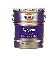 Gulf [ ガルフ ] Gulf Syngear [ ガルフシンギァー ] 75w90 [ GL-5 ] 全合成油 [ 20L ]  [HTRC3]