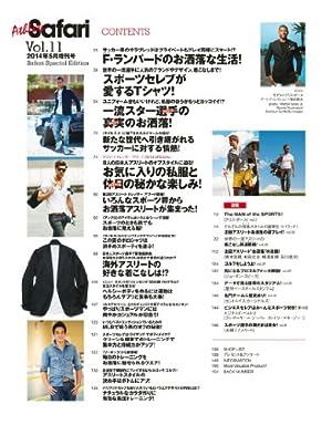 アスリート・Safari (サファリ) Vol.11 2014年 05月号 [雑誌]