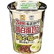 マルちゃん 麺や福一 鶏白湯塩ラーメン 103g ×12個