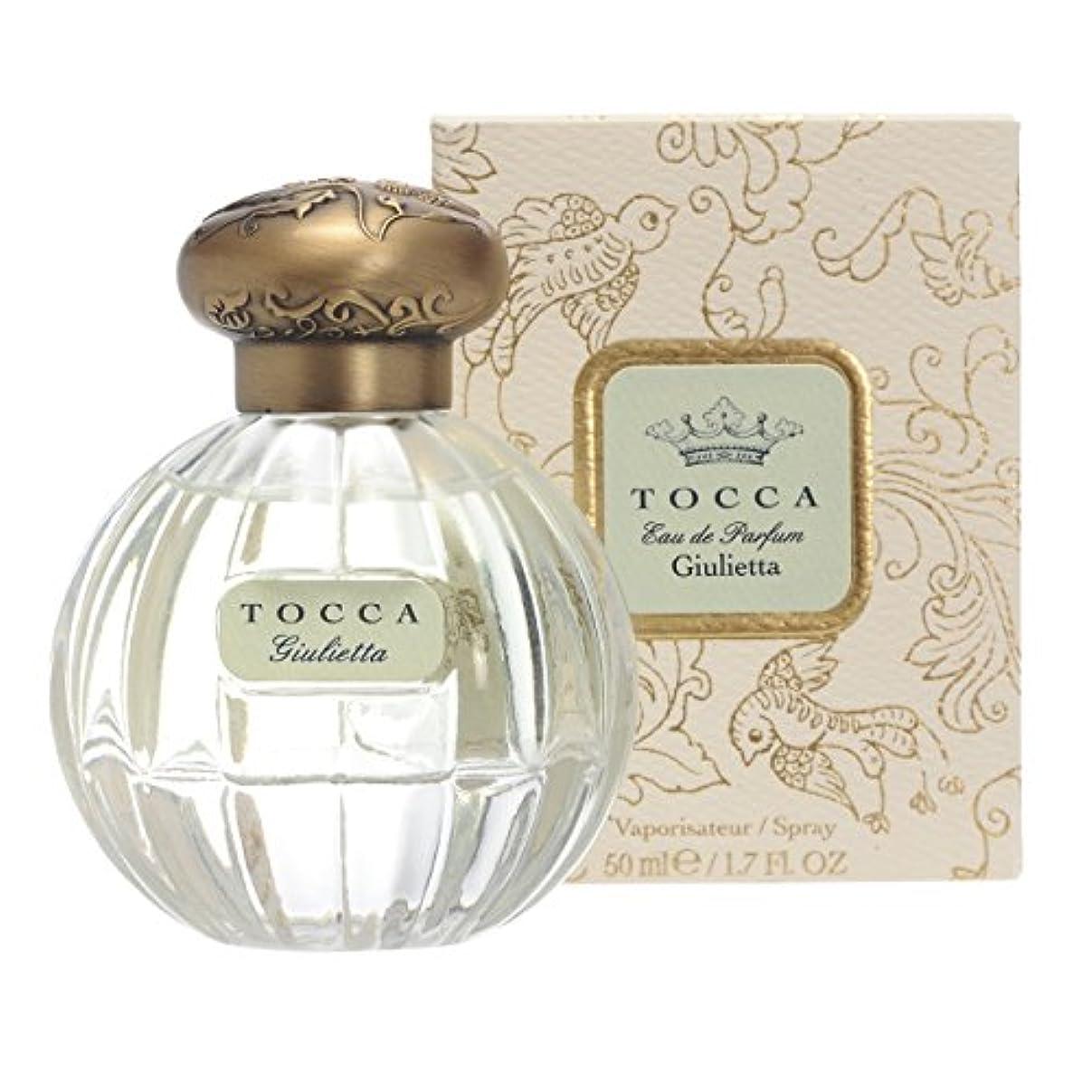 脆いしおれたシエスタトッカ(TOCCA) オードパルファム ジュリエッタの香り 50ml(香水 映画監督と女優である妻とのラブストーリーを描く、グリーンアップルとチューリップの甘く優美な香り)
