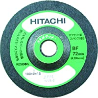 HiKOKI(旧日立工機) スキルタッチ 100mm×2×15 AC80 (20入) 0093-9663