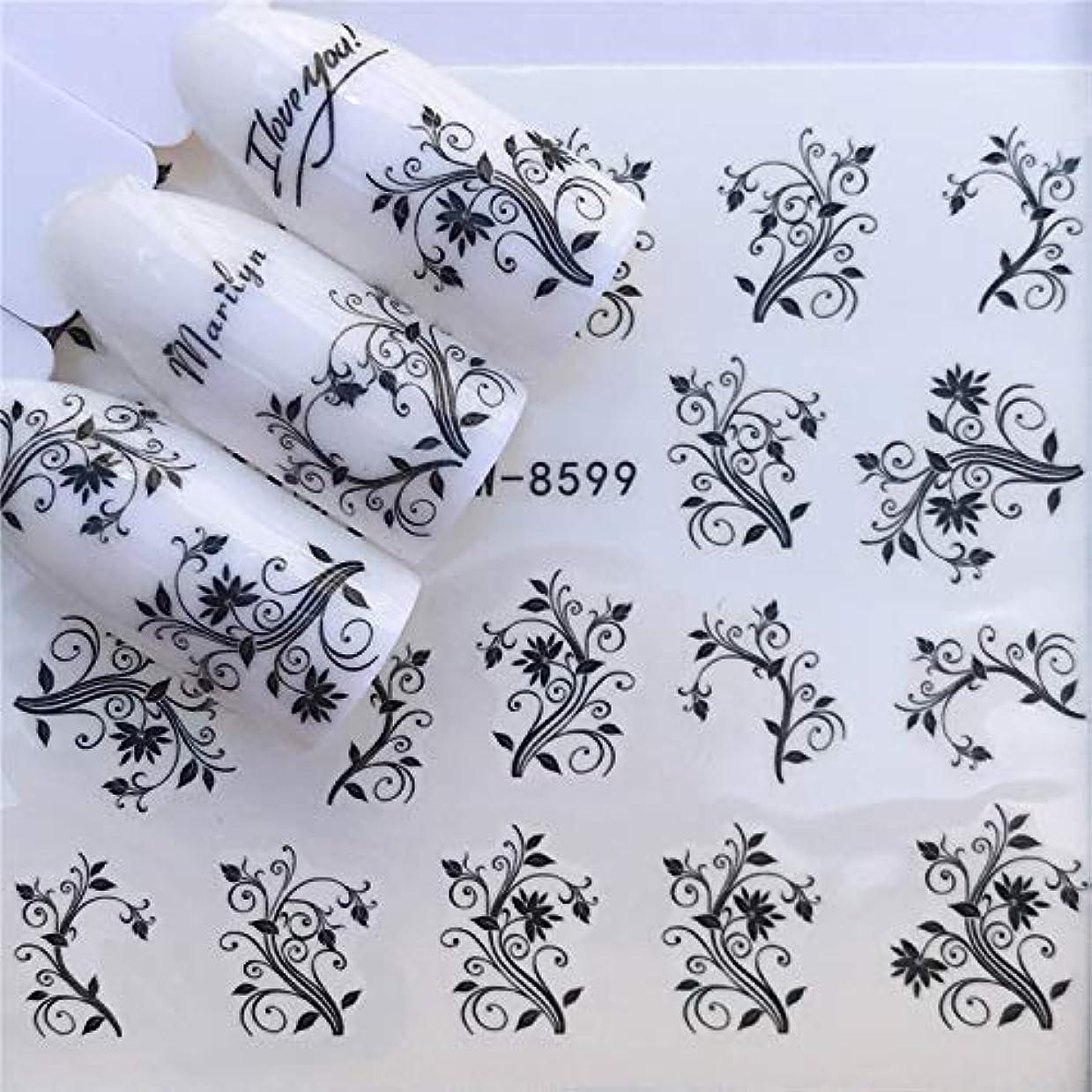 指紋殺します定期的にYan 3ピースネイルステッカーセットデカール水転写スライダーネイルアートデコレーション、色:YZW 8599