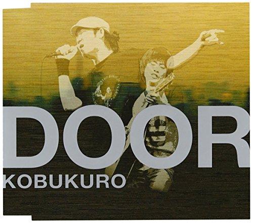 コブクロ【DOOR】歌詞を解釈!前進するしかないけど…ドアの手前で海が荒れ狂っている?どういう状況?の画像