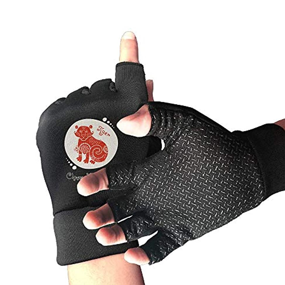傾向があります時間厳守確執Cycling Gloves Chinese Zodiac Tiger Men's/Women's Mountain Bike Gloves Half Finger Anti-Slip Motorcycle Gloves