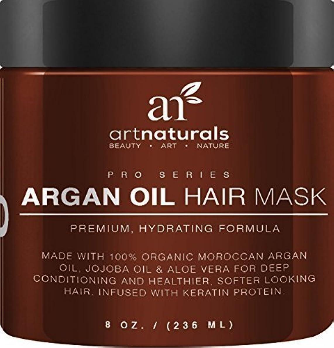 スポーツの試合を担当している人最後の始めるアメリカで売れている! アラガンオイル ヘアマスク  (Argan Oil Hair Mask, Deep Conditioner)(海外直送品) [並行輸入品]