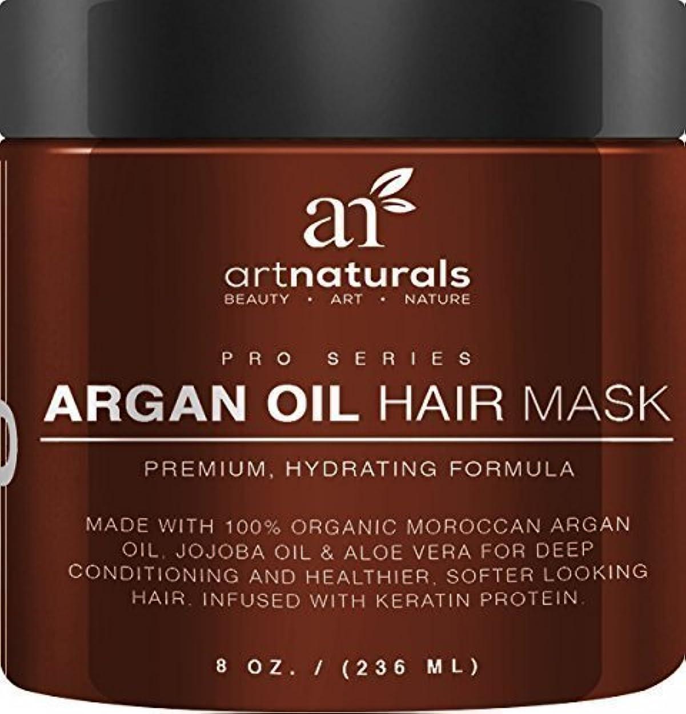 耳低下パンサーアメリカで売れている! アラガンオイル ヘアマスク  (Argan Oil Hair Mask, Deep Conditioner)(海外直送品) [並行輸入品]