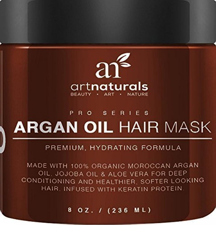 ブリードドメイン豊富なアメリカで売れている! アラガンオイル ヘアマスク  (Argan Oil Hair Mask, Deep Conditioner)(海外直送品) [並行輸入品]