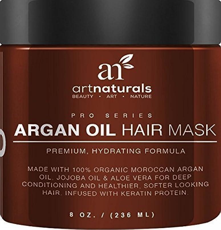 経験者短命資産アメリカで売れている! アラガンオイル ヘアマスク  (Argan Oil Hair Mask, Deep Conditioner)(海外直送品) [並行輸入品]
