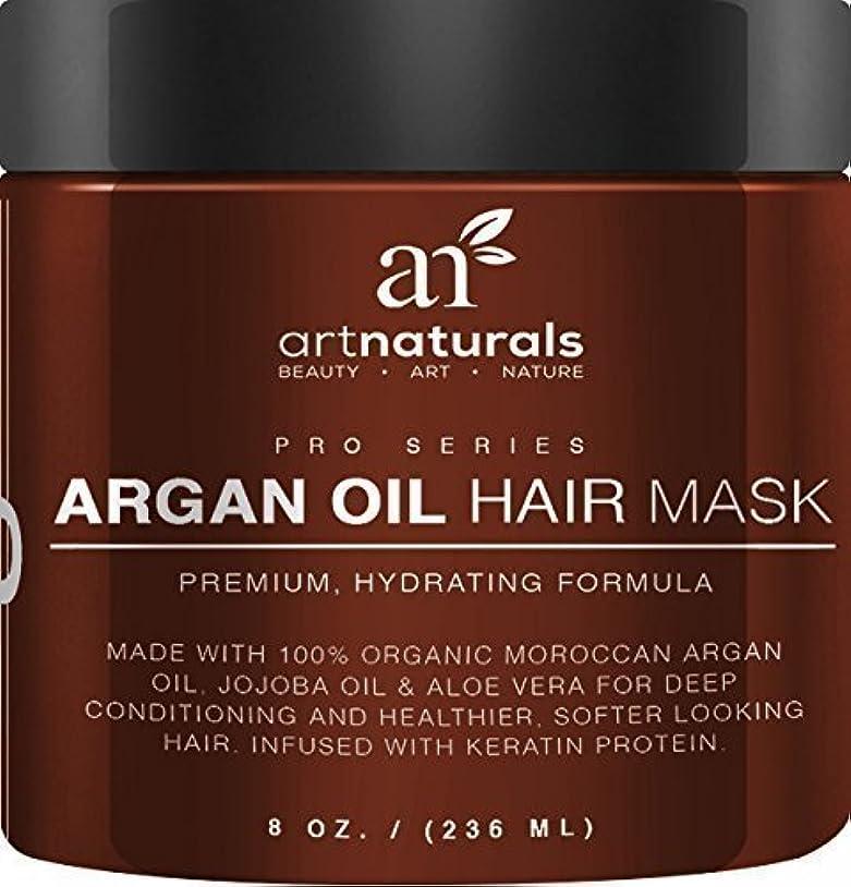 捕虜雑種電気技師アメリカで売れている! アラガンオイル ヘアマスク  (Argan Oil Hair Mask, Deep Conditioner)(海外直送品) [並行輸入品]
