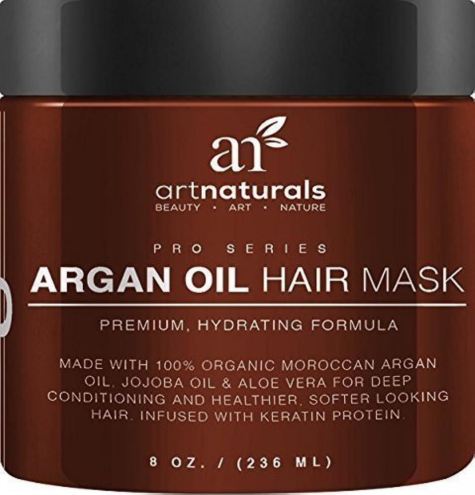 違反する心理学法廷アメリカで売れている! アラガンオイル ヘアマスク  (Argan Oil Hair Mask, Deep Conditioner)(海外直送品) [並行輸入品]