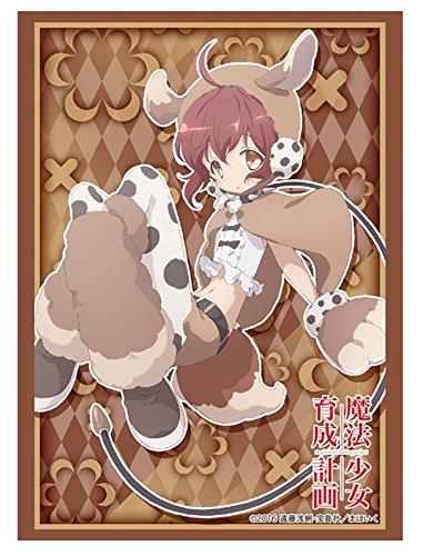 ブシロードスリーブコレクションHG (ハイグレード) Vol.1194 魔法少女育成計画 『たま』