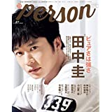 TVガイドPERSON VOL.87 (TOKYO NEWS MOOK 831号)