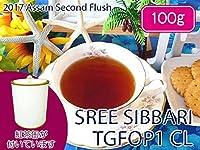 【本格】紅茶 アッサム:茶缶付 スリシバリ茶園 セカンドフラッシュ TGFOP1 CL O171/2017 100g