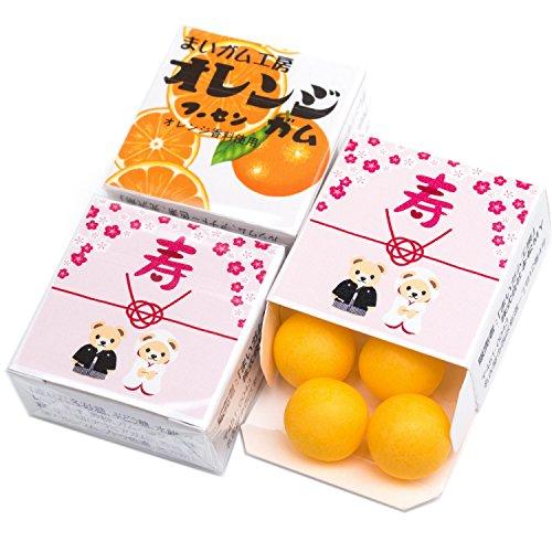 『 寿 クマ 』 結婚式 ありがとう 感謝 プチギフト お菓子 メッセージ マルカワガム 24個入 (オレンジ味)