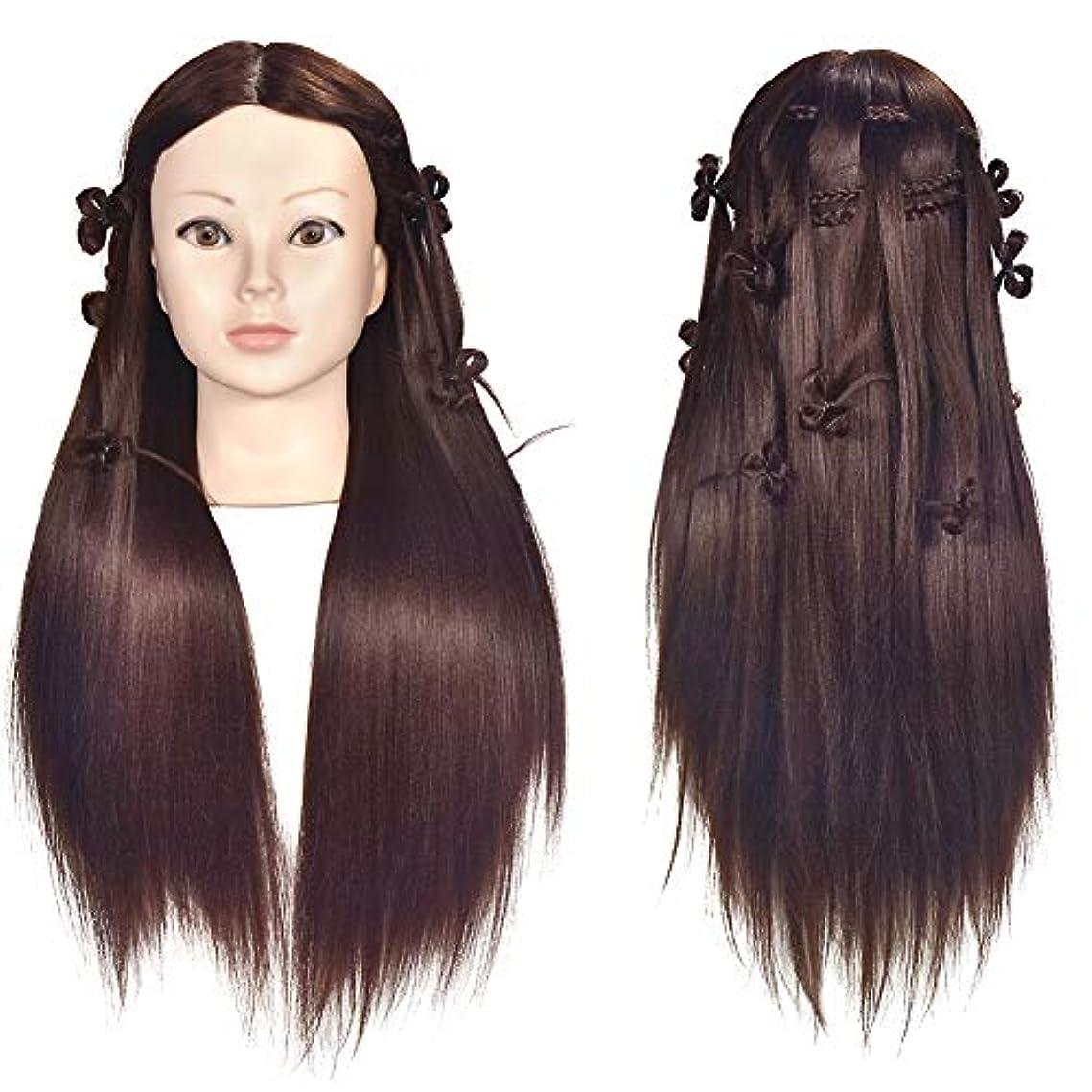 騒乱甘味キャメル練習用 編み込み練習用 ウィッグマネキンヘッド ヘアアクセサリーセット 美容室サロン 100%合成髪