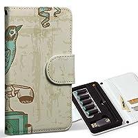スマコレ ploom TECH プルームテック 専用 レザーケース 手帳型 タバコ ケース カバー 合皮 ケース カバー 収納 プルームケース デザイン 革 アニマル レトロ 鳥 電話 001199