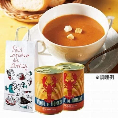 ブルターニュ産 オマールエビの ビスク (クリームスープ) 2缶セット 【フランス 海外土産 輸入食品 グルメ 】