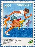 XI Asian Games, Beijing, China Asian Games, Sports, Emblem, Racing Indian Stamp