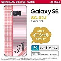 SC02J スマホケース Galaxy S8 ケース ギャラクシー S8 イニシャル チェック・ボーダー 赤 nk-sc02j-1606ini B