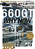 AUTO STYLE vol.21 660GT (CARTOPMOOK) 画像