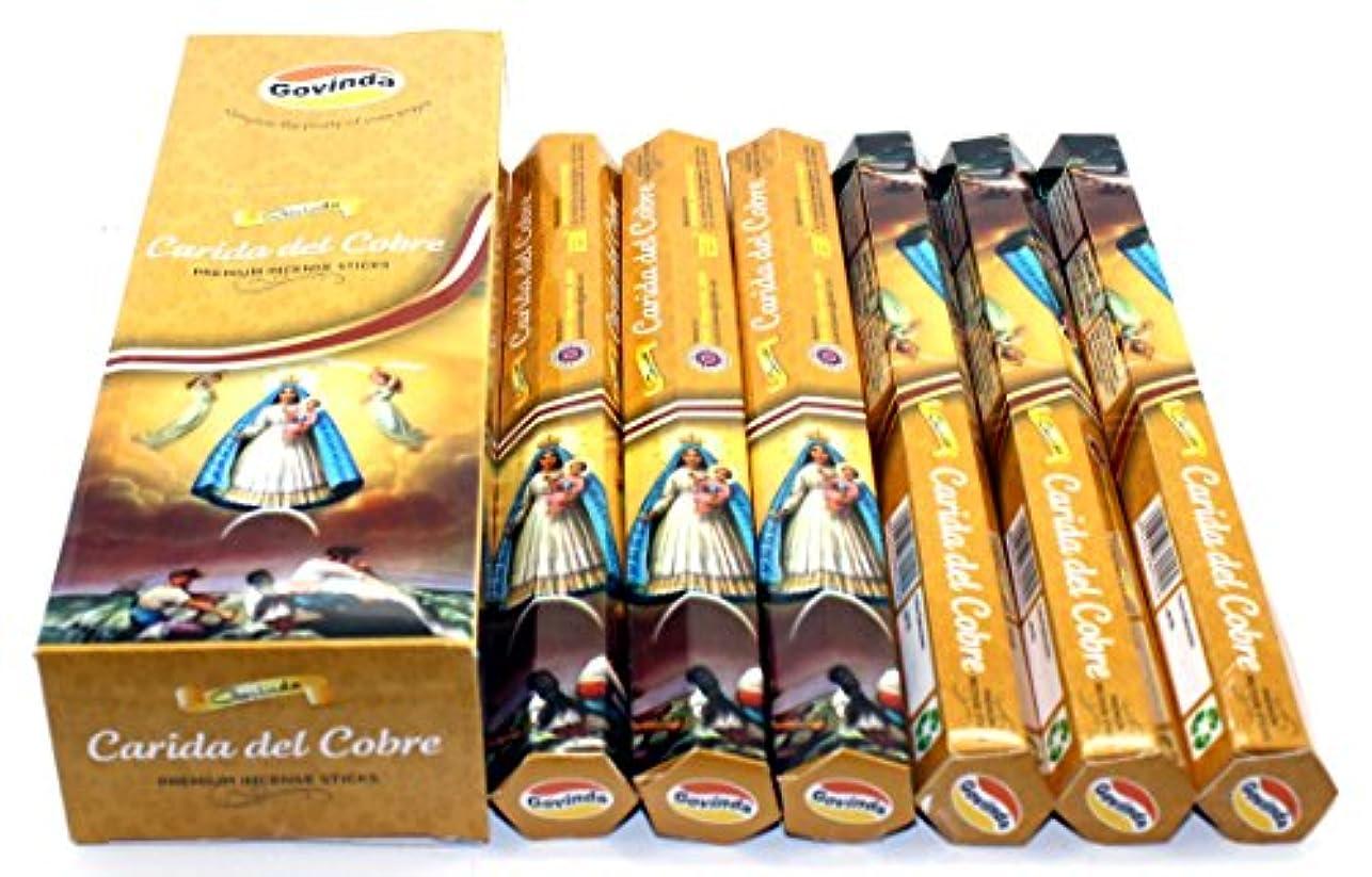 違法母性ミルGovinda ® Incense – CaridadデルCobre – 120 Incense Sticks、MasalaコーティングIncense