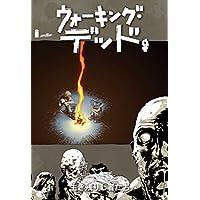 ウォーキング・デッド 9 生き残りし者たち【デジタル版】 (ヴィレッジブックス)