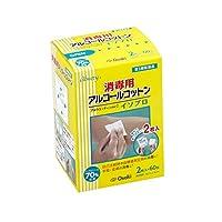 【第3類医薬品】オオサキメディカル アルウエッティone2 イソプロ 2枚入×60包