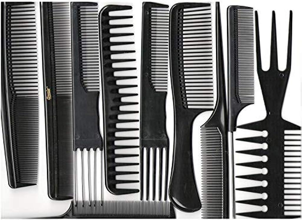 Annie Professional Comb Set 10Ct Black [並行輸入品]