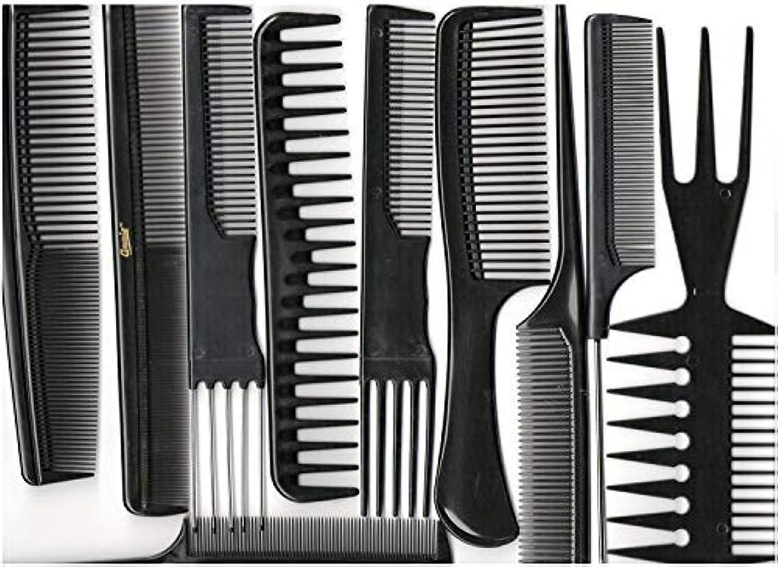 抑止する航海の穀物Annie Professional Comb Set 10Ct Black [並行輸入品]