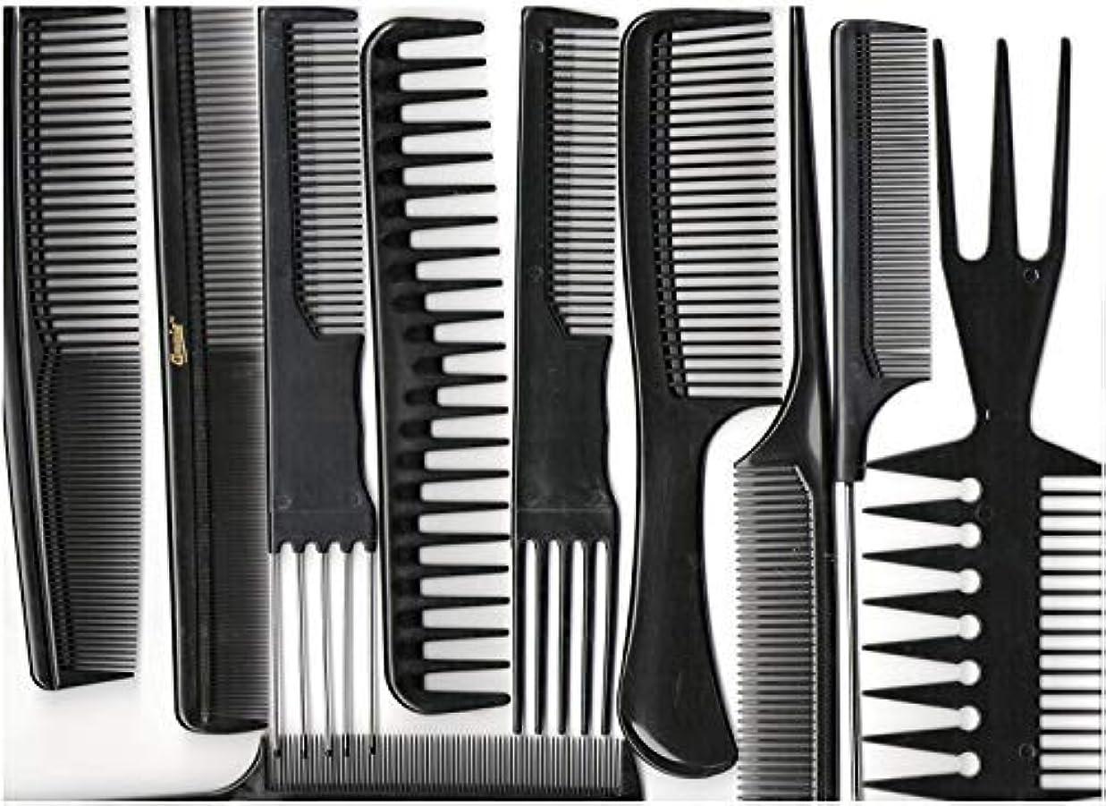樫の木いらいらするミットAnnie Professional Comb Set 10Ct Black [並行輸入品]