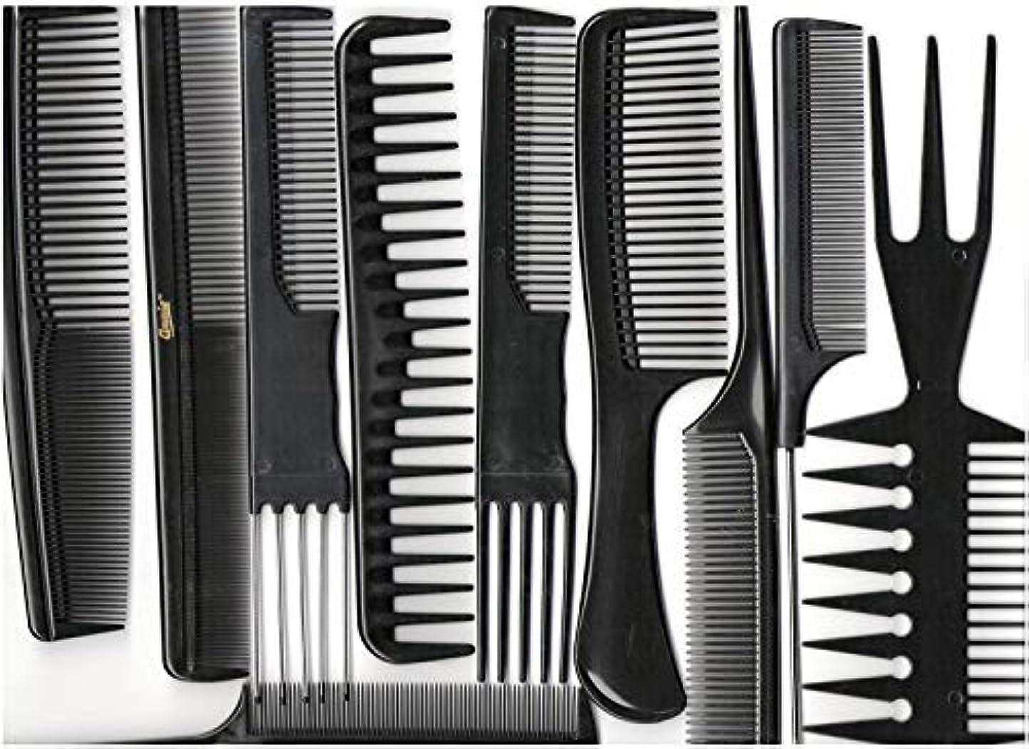 苦い法廷ヶ月目Annie Professional Comb Set 10Ct Black [並行輸入品]
