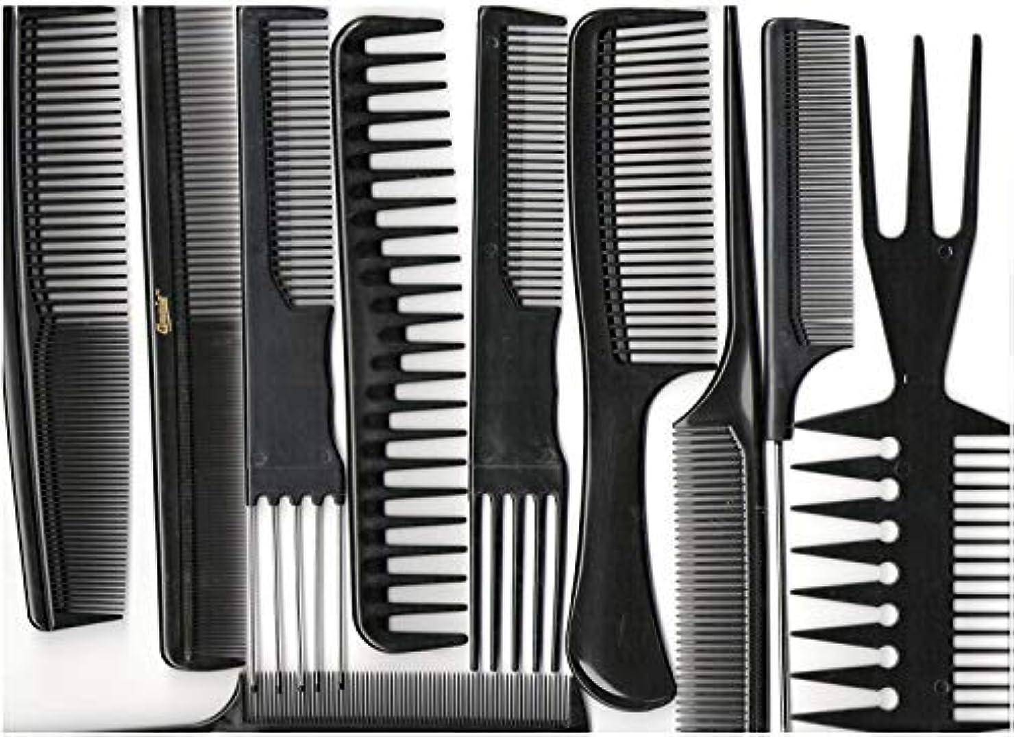 宿命氷シガレットAnnie Professional Comb Set 10Ct Black [並行輸入品]