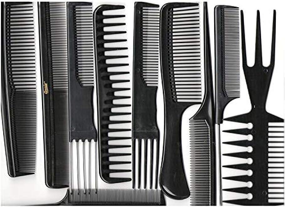 断言するも印をつけるAnnie Professional Comb Set 10Ct Black [並行輸入品]