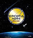 NEWS DOME TOUR 2018-2019 EPCOTIA...[Blu-ray/ブルーレイ]