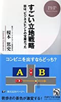 榎本 篤史 (著)(1)新品: ¥ 940ポイント:9pt (1%)4点の新品/中古品を見る:¥ 940より