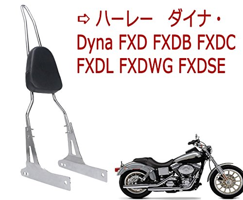 (Jptop) 取り外し可能 シーシーバー バックレスト 背パット付属 _クローム 「ハーレー ダイナ・Dyna FXD FXDB FXDC FXDL FXDWG FXDSE に適用」