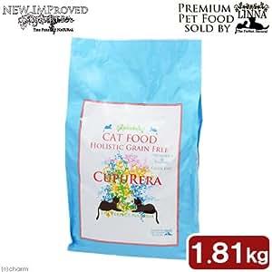 クプレラ ホリスティックグレインフリー・キャット 1.81kg(4ポンド)