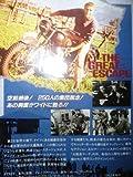 大脱走 [VHS] 画像