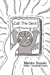 Call The Devil (English Edition)