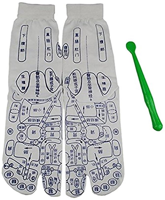コード細菌方程式足裏 足つぼ 反射区 プリント くつした ツボ押し スティック付き 選べる9サイズ