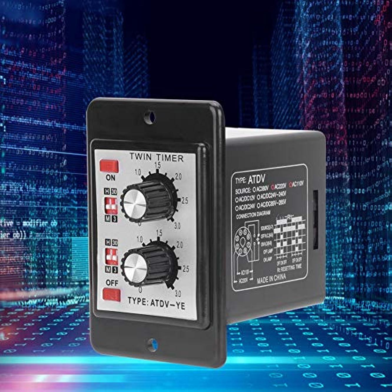粘り強い謙虚な静かなタイマーリレー、多機能調整機器省電力時間スイッチリレー、ATDV-YE AC110V / 220Vスマートコントロール産業向けの電気顧客の選択