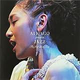 Ai KAGO meets JAZZ~The First Door LIVE~ [DVD]
