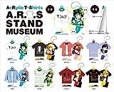 A.R.T.S (アクリルTシャツ) STAND MUSEUM 僕のヒーローアカデミア ポートレート BOX商品 1BOX=8個入り、全8種類