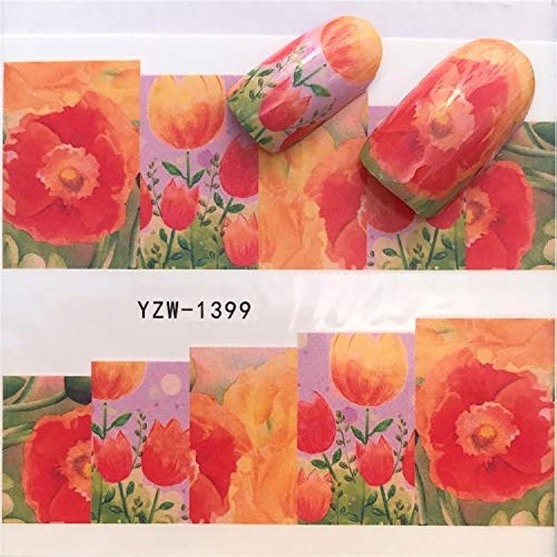 ホップ歪める設計手足ビューティーケア 3ピースネイルステッカーセットデカール水転写スライダーネイルアートデコレーション、色:YZW1399