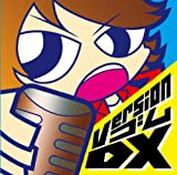Version ゴム DX