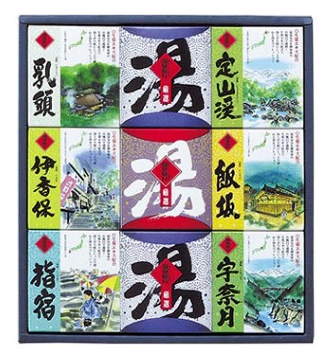 コストみなさん法令家計応援 「温泉旅行」 3セット(1箱 3240円) 生薬エキス配合薬用入浴剤